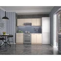 Virtuvės komplektas Marija 200